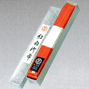 柔道では黒帯より上段の紅白帯や紅帯が ...